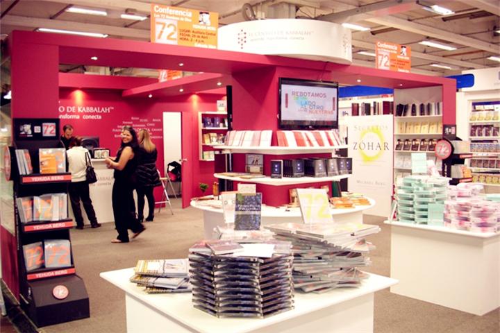 波哥大国际书展