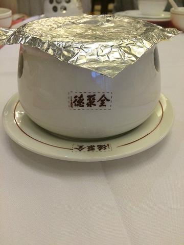 """""""王府井商业街也算是一个景点,然而我到这里只有一个目的,就是吃一顿正宗的北京烤鸭_王府井步行街""""的评论图片"""