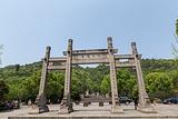 越王城遗址