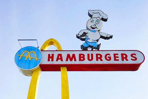 麦当劳(世界上第一家)