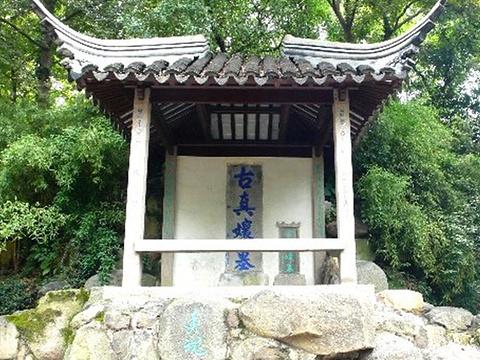 真娘墓旅游景点图片