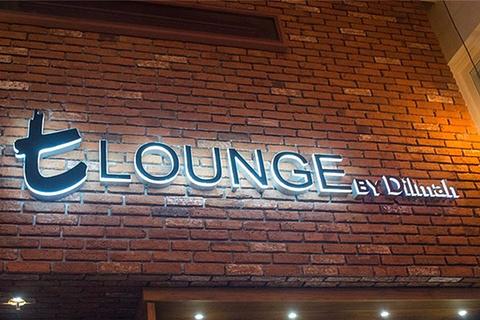 T-Lounge (Dilmah)