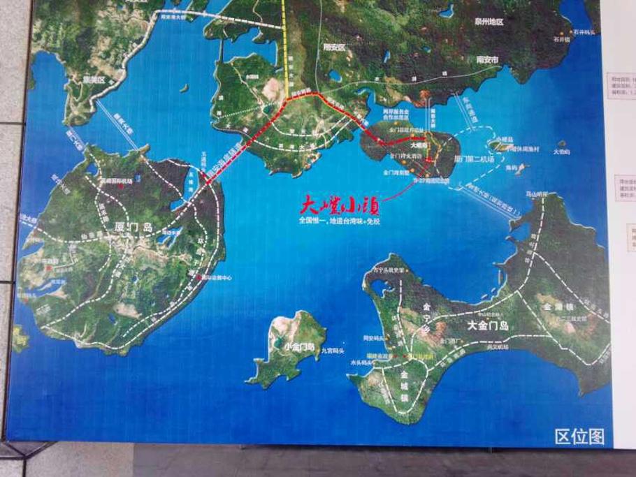 大嶝岛旅游导图