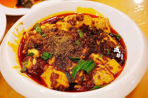 陈麻婆豆腐(青华路店)