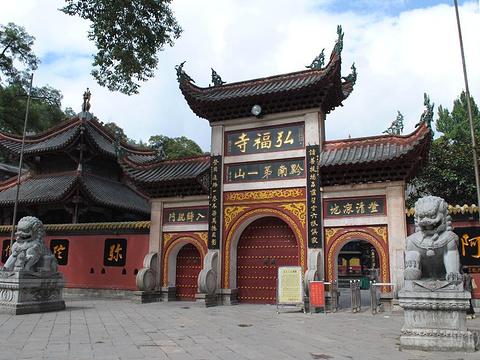 弘福寺旅游景点图片