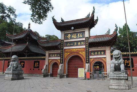 弘福寺的图片