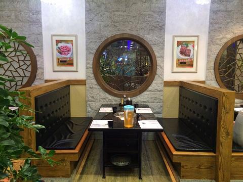 青松馆烧烤(香港中路佳世客店)旅游景点图片
