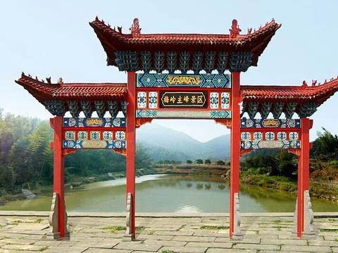 梅岭国家级风景名胜区旅游景点图片