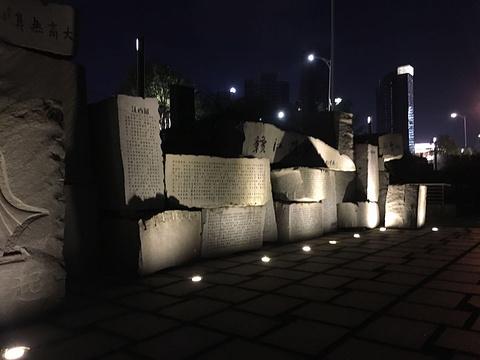 赣江市民公园旅游景点图片