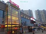 成都锦华路万达广场