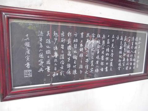 环秀山庄旅游景点图片