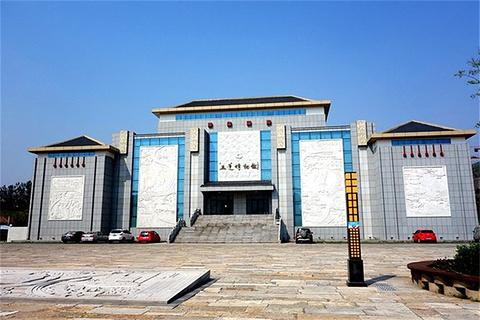 五莲博物馆