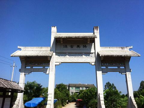 扬美古镇旅游景点图片