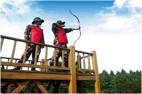 太子山狩猎文化主题乐园