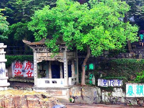 二仙亭旅游景点图片