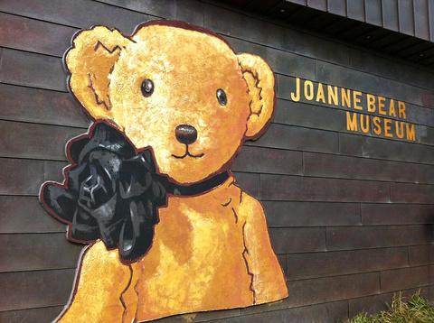 伊豆泰迪熊博物馆