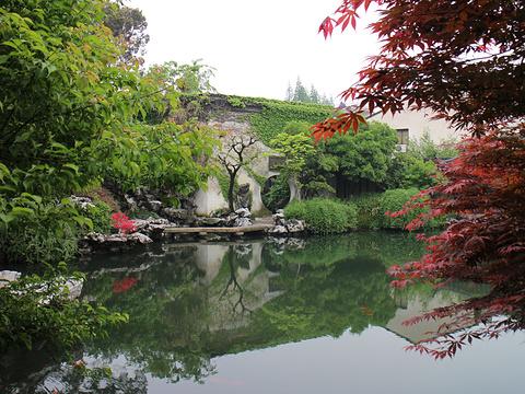 艺圃旅游景点图片