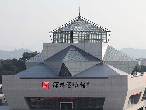 萍乡博物馆旅游景点图片