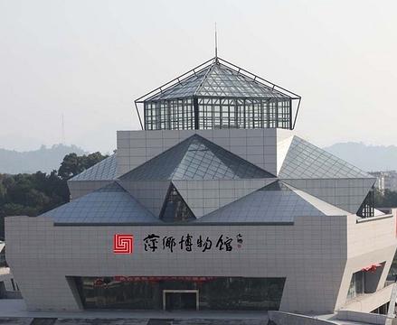 萍乡博物馆