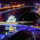 渭河风情线