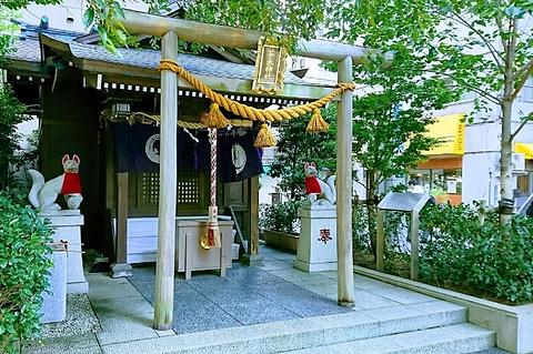 茶之木神社