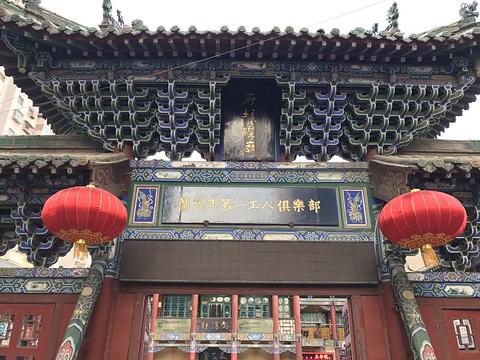 兰州城隍庙旅游景点图片