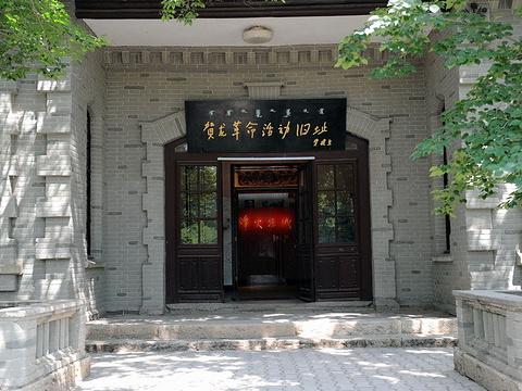 贺龙纪念馆旅游景点图片