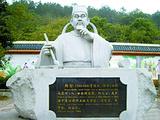 韩愈纪念馆