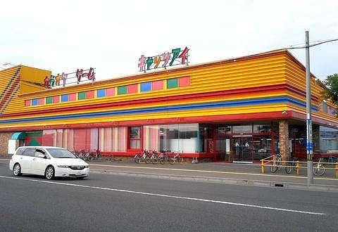 惠庭市旅游景点图片
