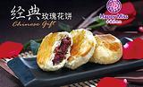 Happy Miss鲜花饼烘焙坊(圆通店)