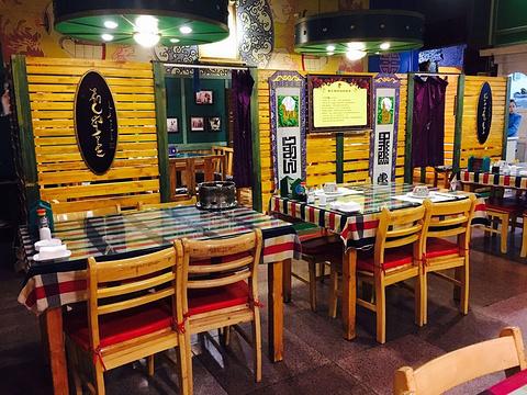 格日勒阿妈奶茶馆(广场店)