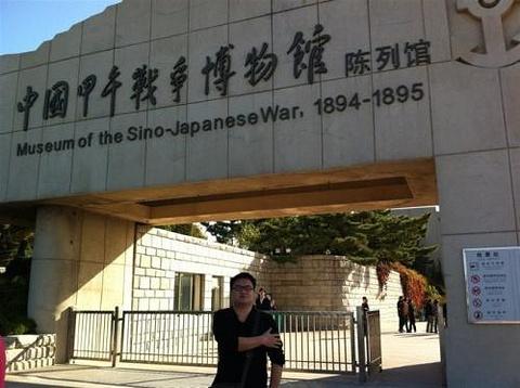 中国甲午战争博物馆陈列馆