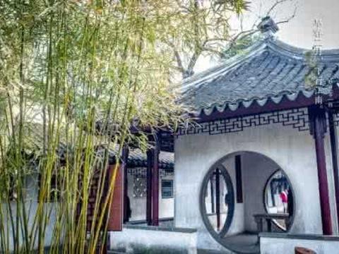 梧竹幽居旅游景点图片