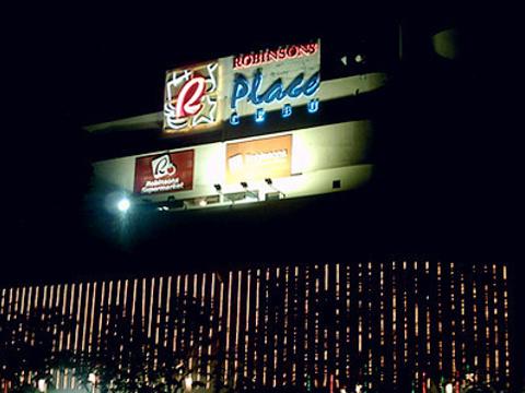 鲁宾逊百货公司旅游景点图片