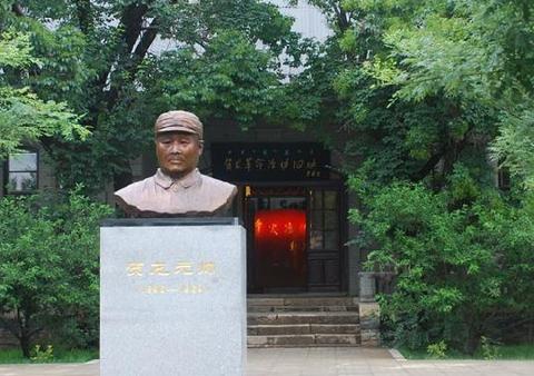 贺龙纪念馆的图片