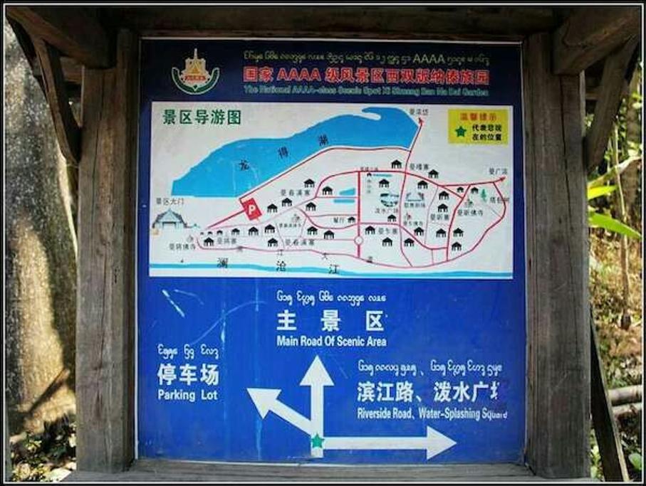 橄榄坝旅游导图