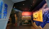 云台山世界地质公园博物馆