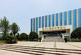 重庆市廉政教育基地