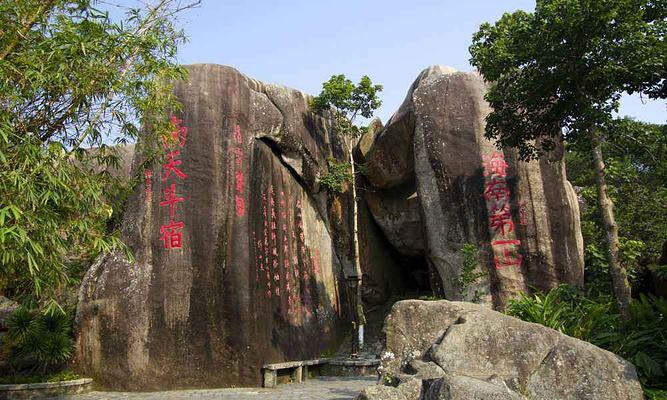 东山岭旅游图片