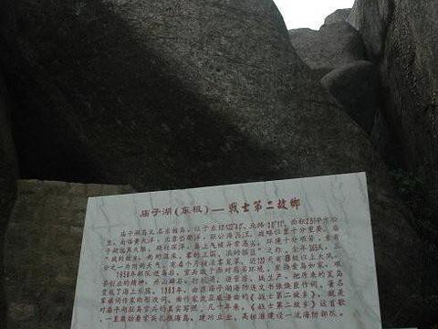 战士第二故乡石刻旅游景点图片