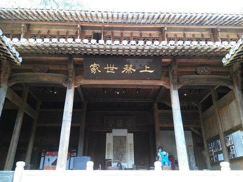 曹氏宗祠旅游景点图片
