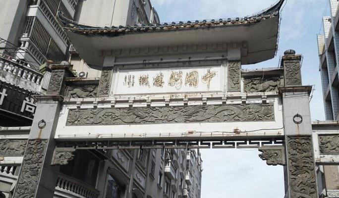 骑城楼旅游图片