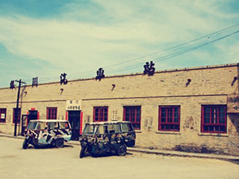 镇北堡西部影城老银川一条街旅游景点图片