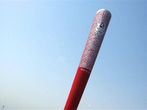 奥运火炬旅游景点图片
