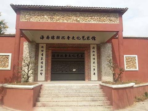 海南琼脂沉香文化艺术馆旅游景点图片