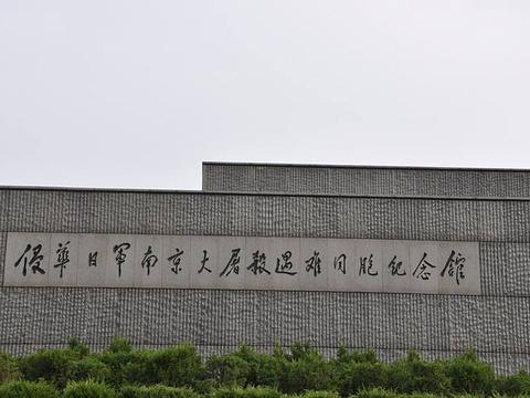 展览集会区旅游景点图片