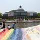 广州昆池岩陶瓷公园