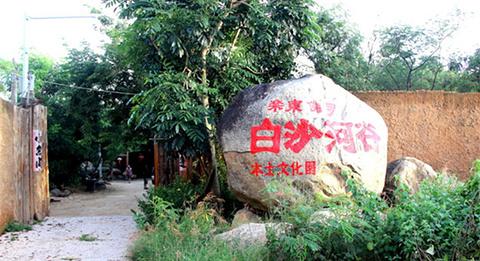 乐东旅游图片