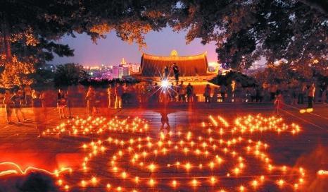 台湾中秋节