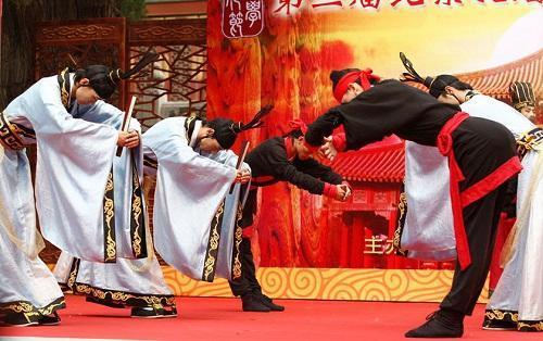 北京国学文化节
